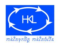 Hattha Kaksekar Limited (HKL), a partner of Save the Children