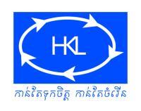 Hattha Kaksekar Limited (HKL), a partner of Save the Children