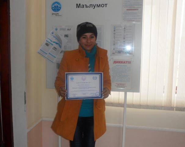 Muyassar