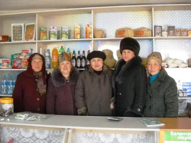 Gulbayra's Group