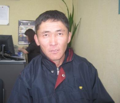 Amgalanbaatar